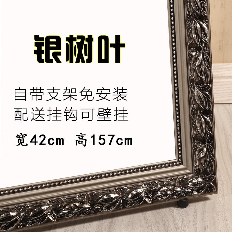 Цвет: Серебряный лист 42 x 157