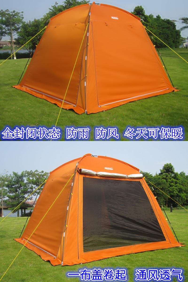 Цвет: Оранжевый занавес четыре мероприятия плюс чистая пряжи