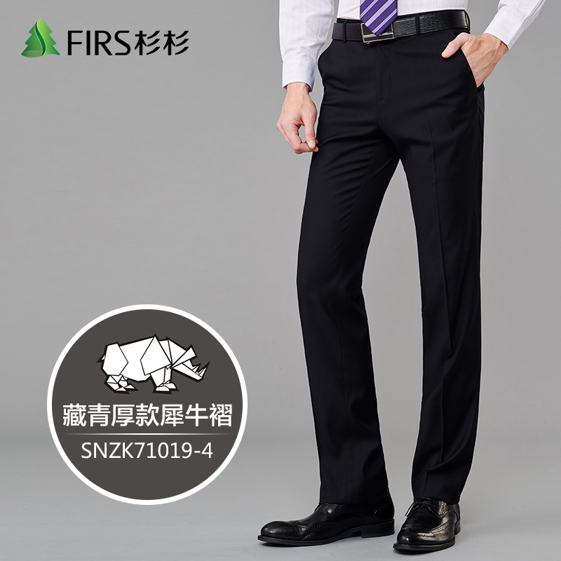 Color: Navy Blue pleated thick rhino |