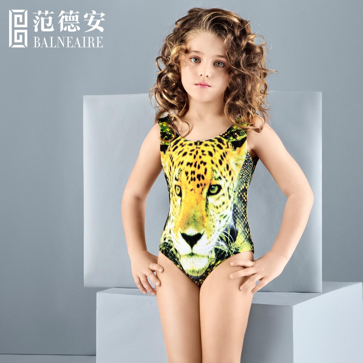 Childrens swimsuit Balneaire bk05y0010260001.