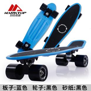 玛克拓普 单翘小滑板 四轮专业刷街滑板车
