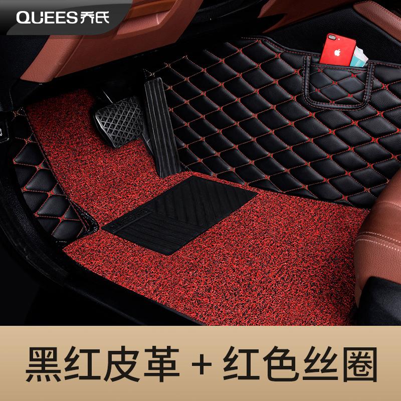 Цвет: Черный красный кожа+красный провод кольцо хранения