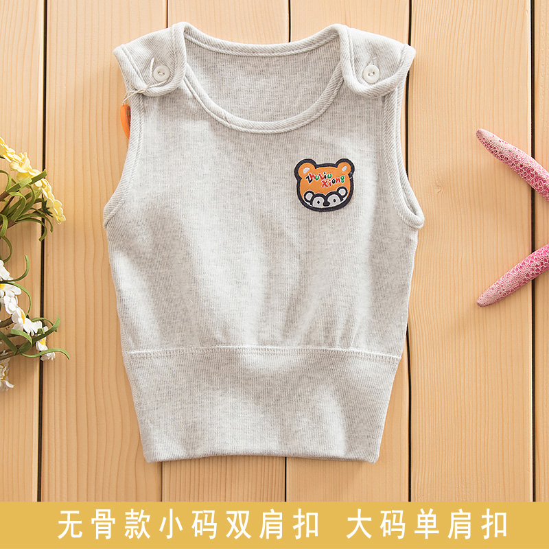 Color classification: Grey designer belly stretch cotton vest