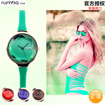 美国原装进口rumbatime手表女正品腕表女石英表潮流时尚防水现货