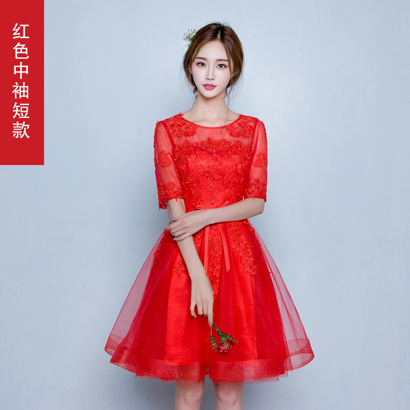 Color classification: Red short