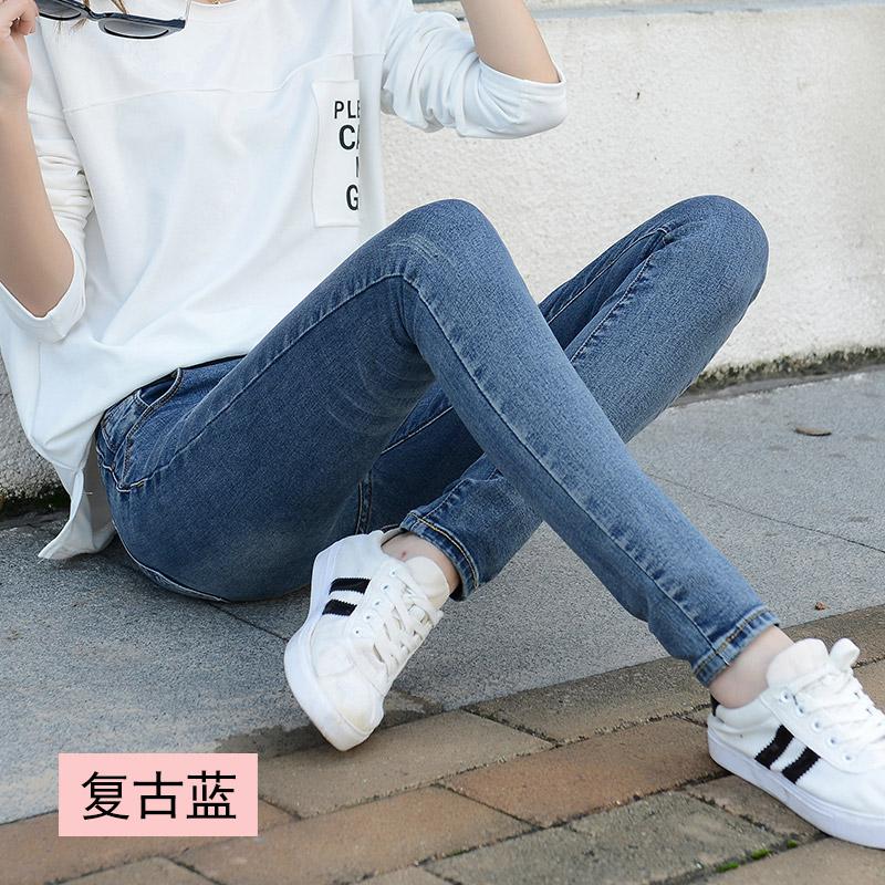 Цвет: Старинные синие брюки {#N2 717-[}