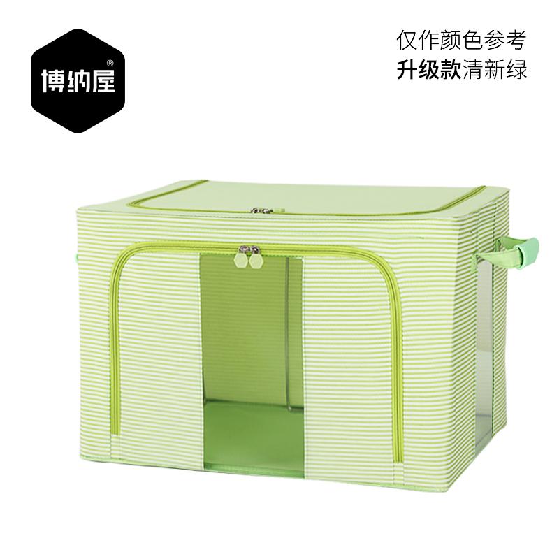 Цвет: обновление бохол разделе зеленый
