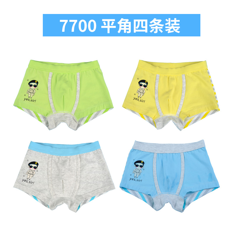 Color classification: 7700 straight angle cotton
