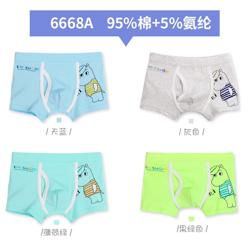 Color classification: 6668a straight angle cotton