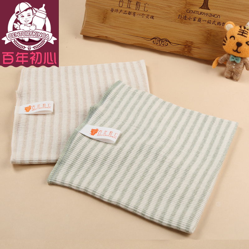 Color classification: High colored cotton striped double elastic no trace
