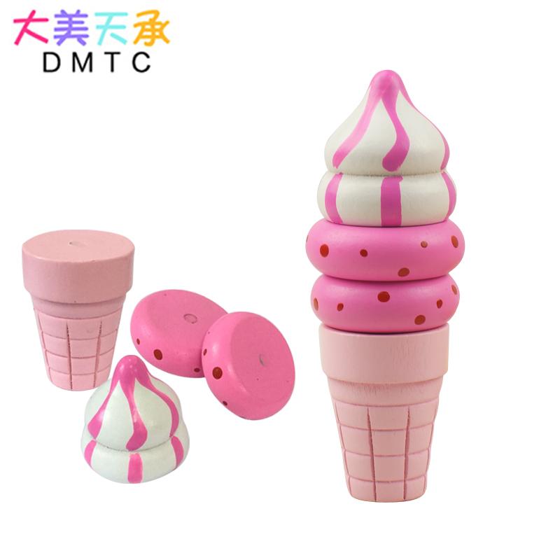 Цвет: Клубника ароматизированные мороженое