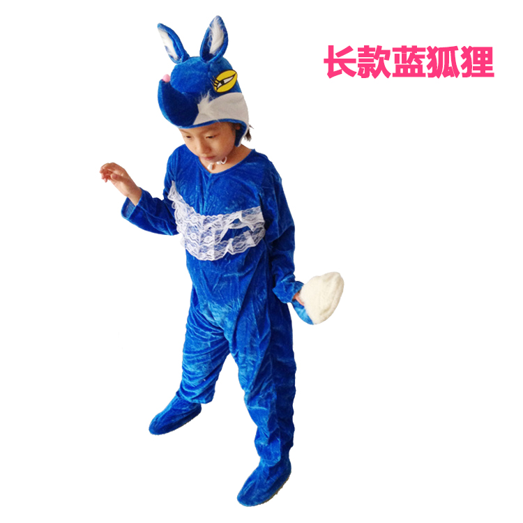 Color classification: Blues long blue Fox