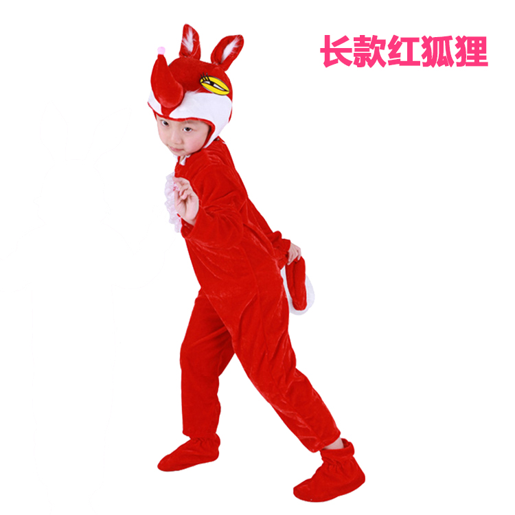 Color classification: Long bi-fold wallet Red Fox
