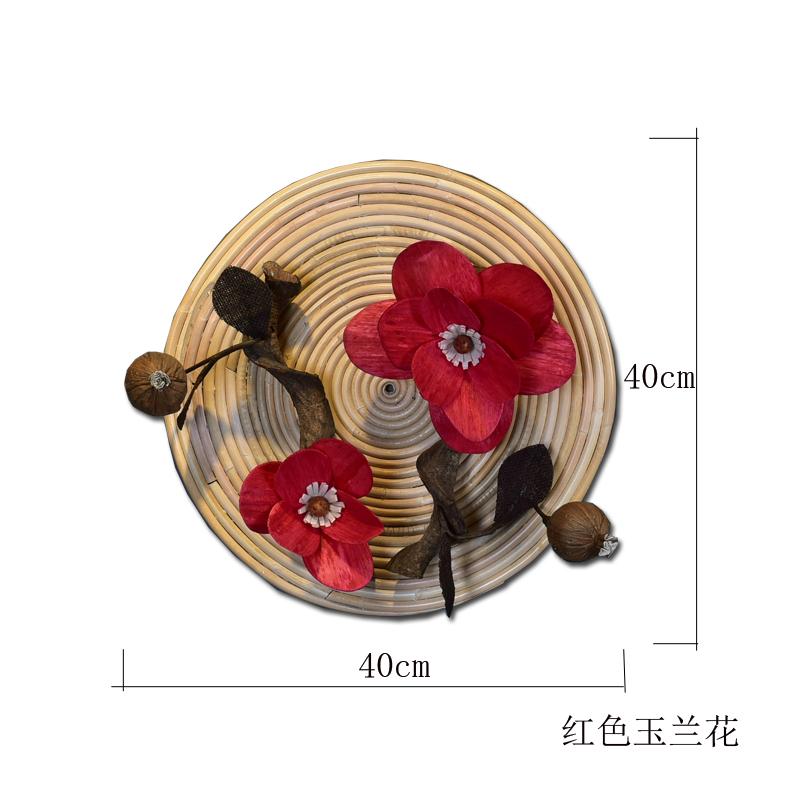 Цвет: Красный 40 см