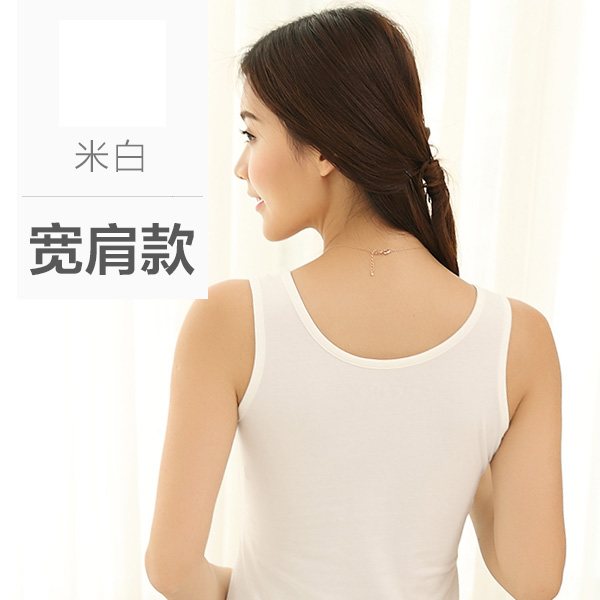 Color classification: Broad-shouldered
