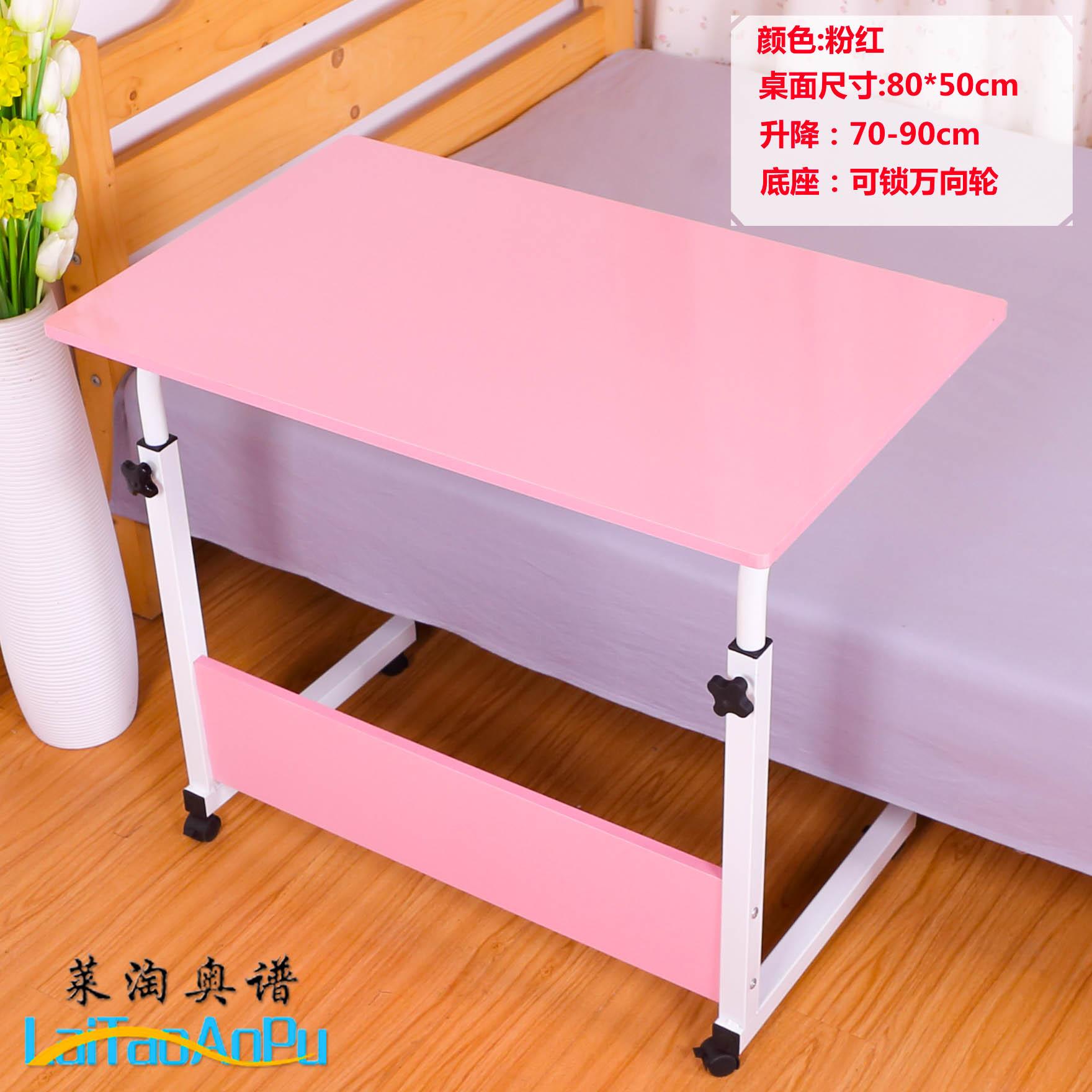 Цвет: Пластина Pink мула для 80 * 50