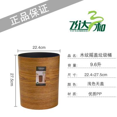 Цвет: Древесина: без покрытия 9,6 литра