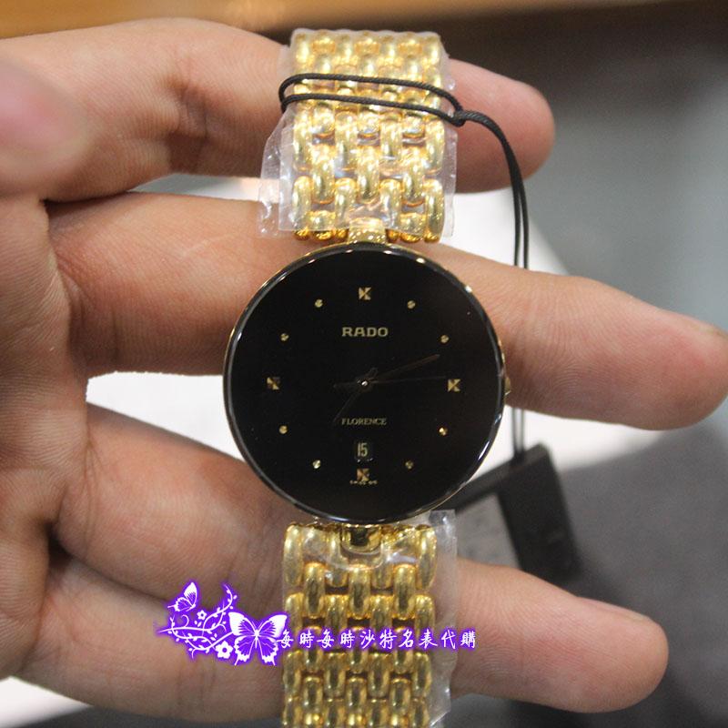 Наручные часы Радо - bestwatchru