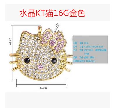 Цвет: 16 G KT золото Cat голову + цепь