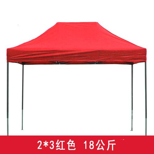Цвет: 2 * 3 черный высокопрочная сталь (красный