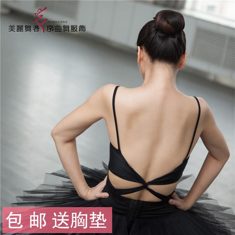 Цвет: Черный матовый спандекс платье только цены