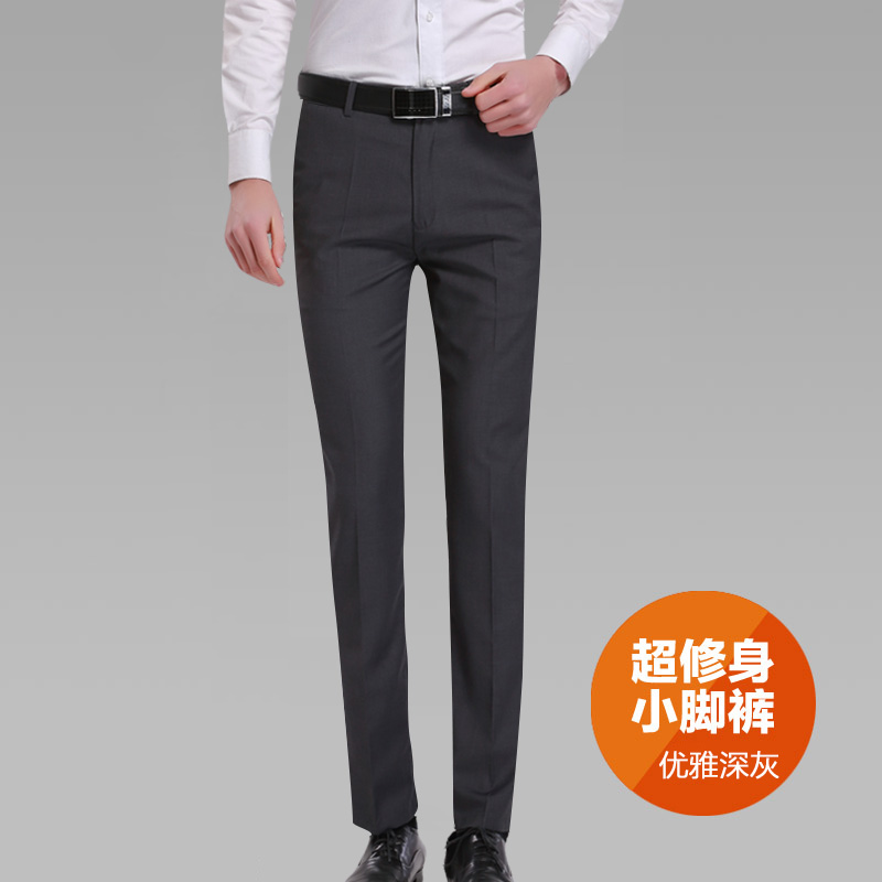 Color: Grey trousers/feet/elegant