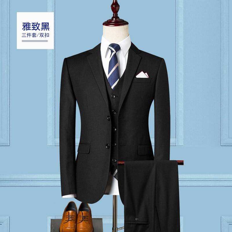 Цвет: Элегантный двухместный пряжки черный (костюм + жилет)