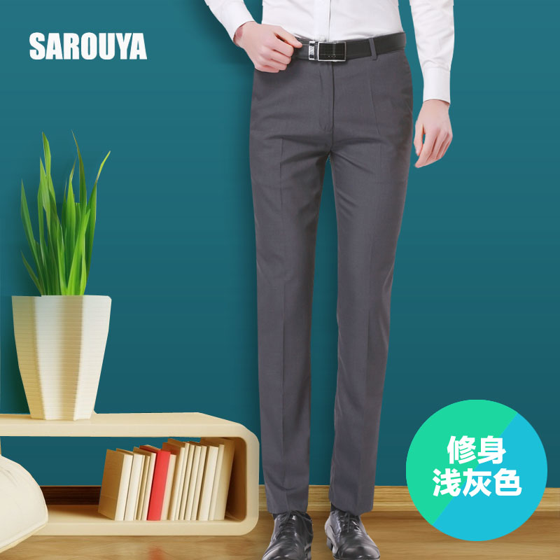 Color: Trousers/light gray