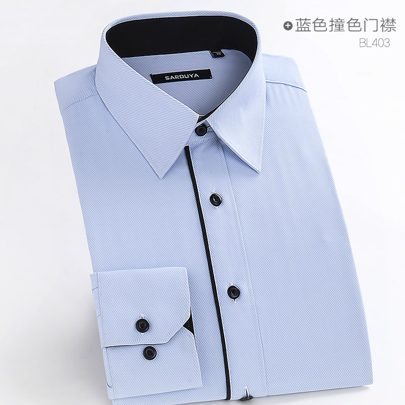 Color: Xw112 Twill quality Blue