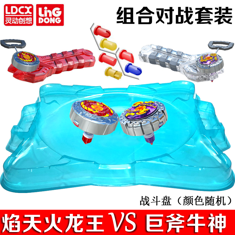 Color classification: Dragon King + shark + small tray