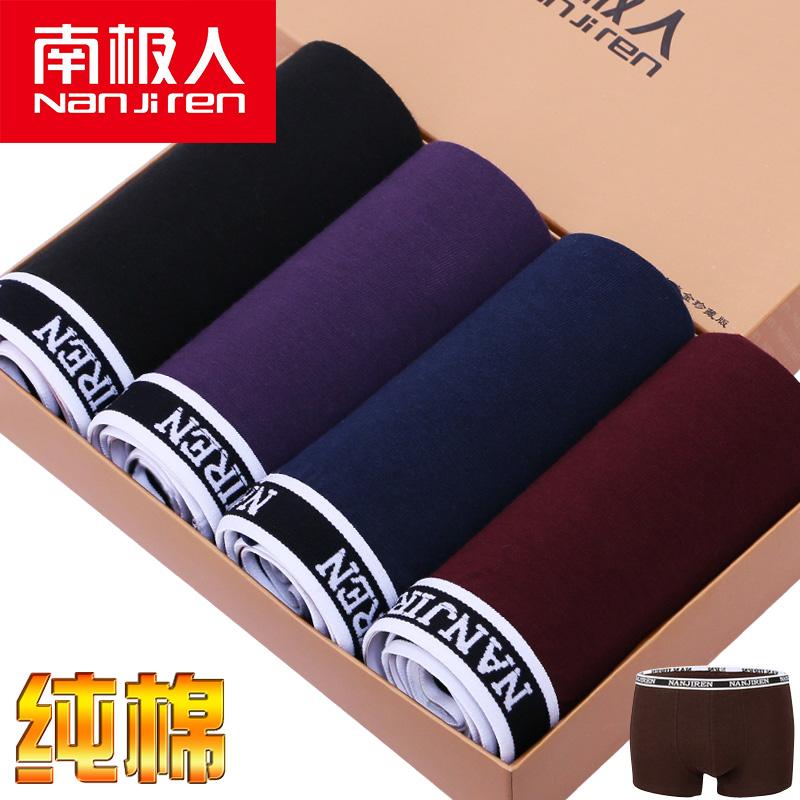 Цвет: E красный соус темно-пурпурно черный