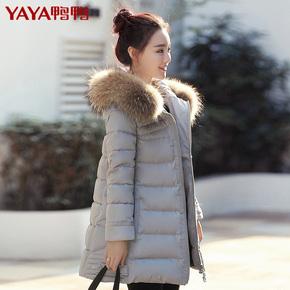 【鸭鸭】新款女装韩版修身中长款羽绒服