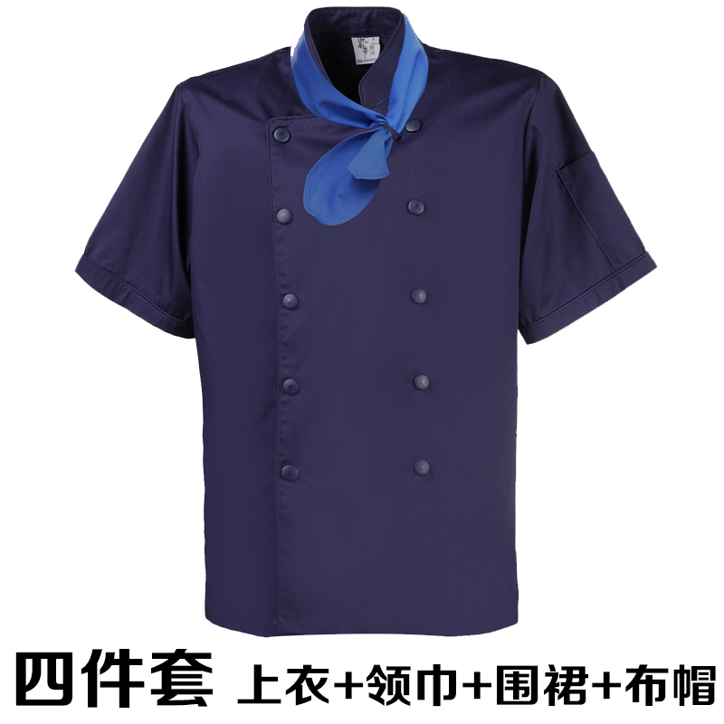 Color classification: Dark blue short sleeves (set of four-speed)