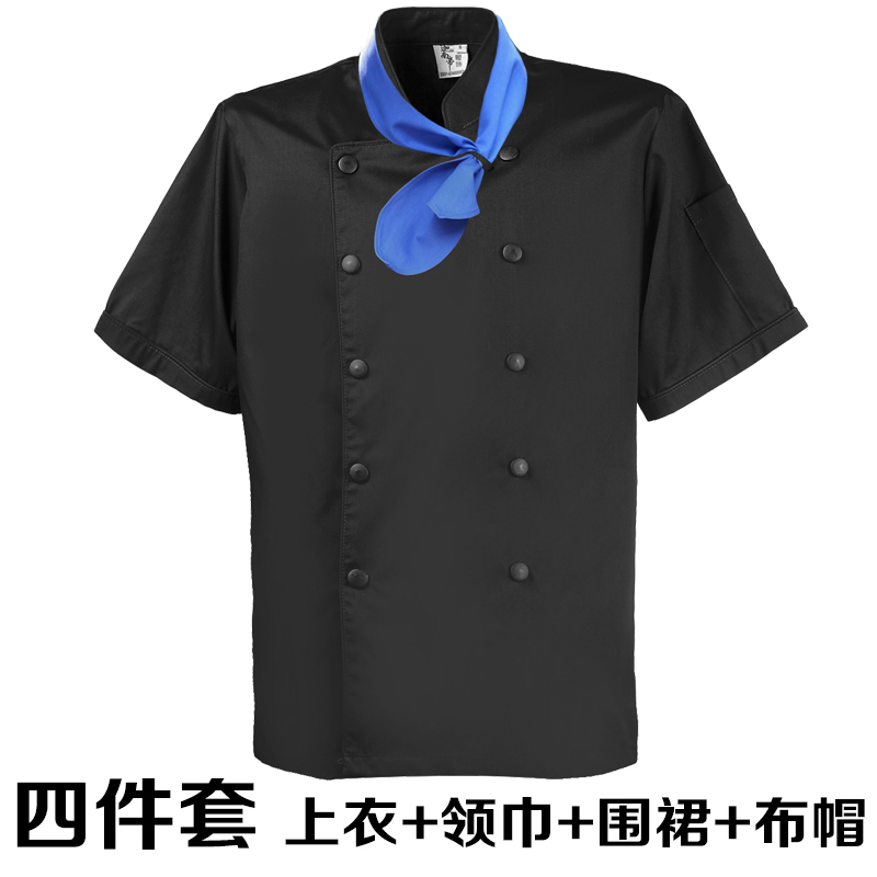 Color classification: Black four-piece suit with short sleeves blue scarf