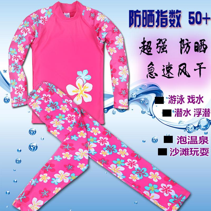 Цвет: Рис длинный рукав брюки набор