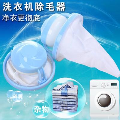 日本洗衣机漂浮过滤网袋直筒洗衣机滤毛器除毛器创意网兜洗衣球