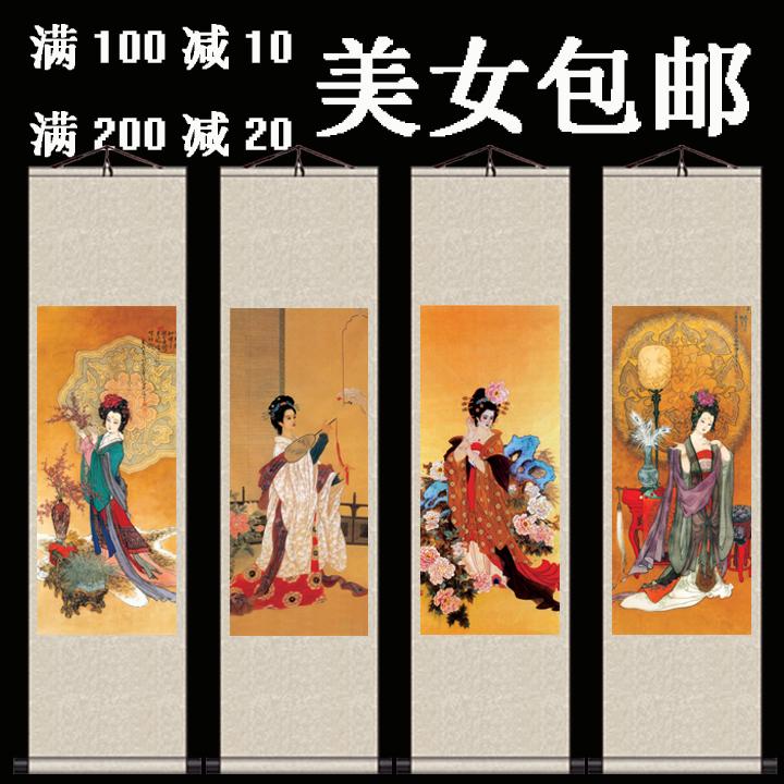 山水畫 國畫仕女圖絲綢卷軸畫 絲綢畫 臥室客廳畫 已裝裱140*45