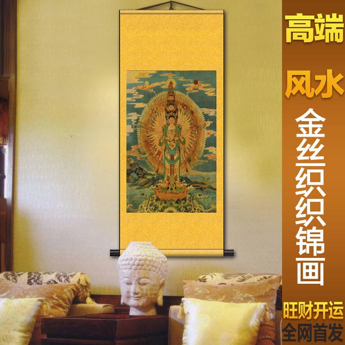 佛像畫 佛堂畫 宗教用品 千手觀音菩薩 風水金絲織錦畫絲綢畫國畫