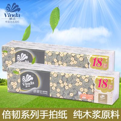 维达倍韧系列手帕纸3层10张18包装210mm210mm纸巾