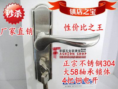 亿莱宝轴承锁体/不锈钢304房门锁具/执手锁//室内304门锁/612-05 105.00元