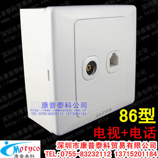 RJ11+ cable TV outlet telephone Panel + phone + TV socket TV multimedia panel Panel