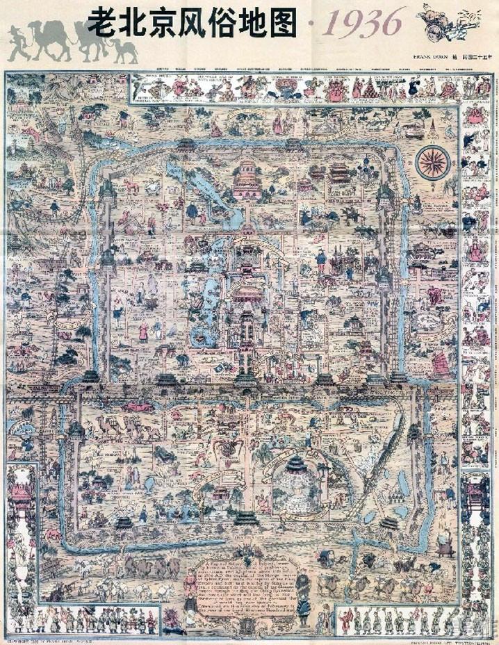 老風俗地圖純棉畫布畫芯(只有畫布沒有框)高清微印,單張價格100cm x 77cm老風俗地圖/簡約裝飾地圖/書房北歐式裝飾畫