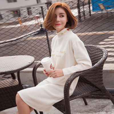 2015秋冬装韩版新款女针织纯色女长袖连衣裙 宽松气质针织打底裙
