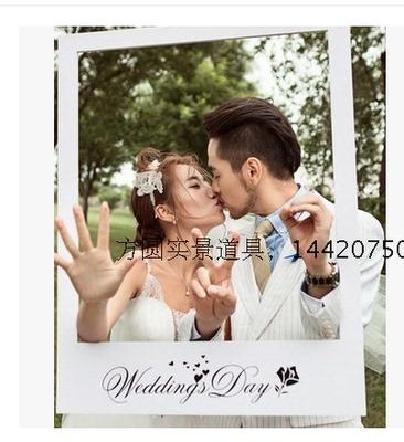 2014最新款婚纱摄影道具外景拍照创意影楼主题道具批发情侣相框