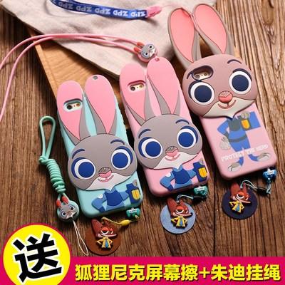 疯狂动物城朱迪judy兔子iphone6/6s手机壳plus防摔5