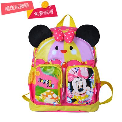 园男女童书包3-5岁女宝宝中小班韩版书包卡通可爱
