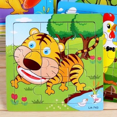 9片木质拼图幼儿园宝宝儿童积木制动物益智力早教