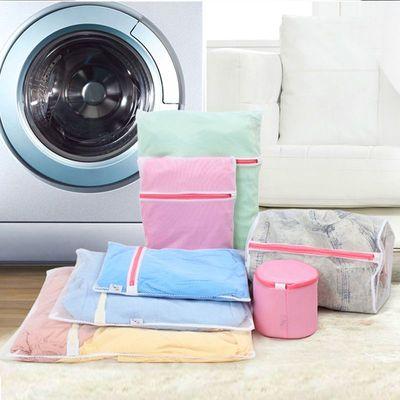 天纵洗衣袋护洗袋套装洗衣机专用网袋文胸袋内衣物加厚洗护袋大号