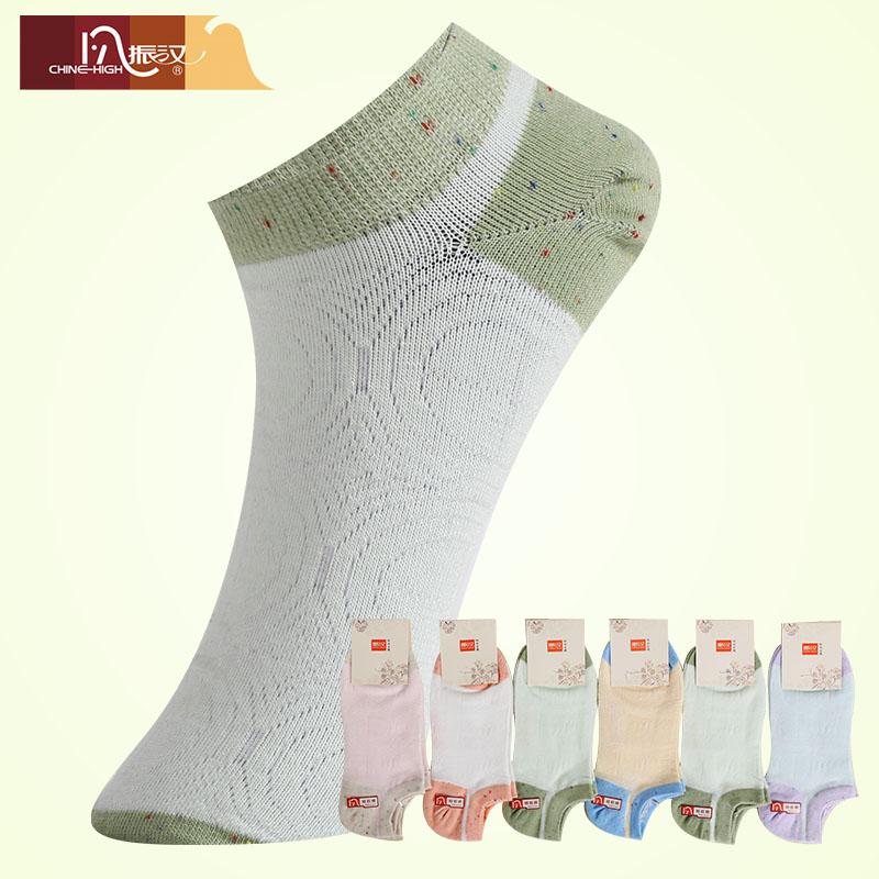 振汉休闲女船袜 12双礼盒夏季低帮浅口薄款棉质隐形韩版