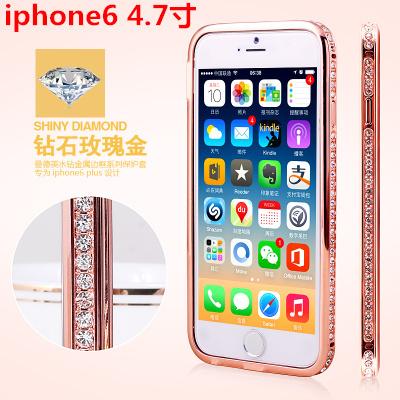 钻套iphone4/4s边框苹果